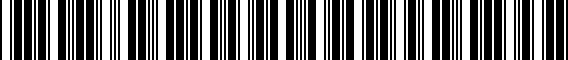 Barcode for 5M0051629A041